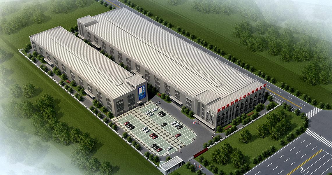 安徽宣启电工材料科技有限公司